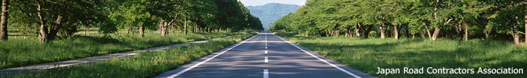 社団法人日本道路建設業協会